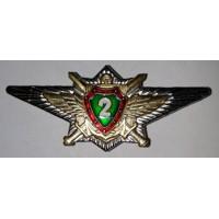 Знак классности офицера 2 степени зеленый
