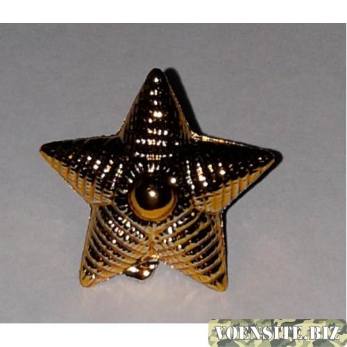 Звезда 13 мм полиамид золото рифленая