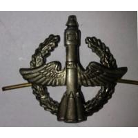 Эмблема петличная Космические войска с венком защита металл