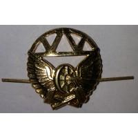 Эмблема петличная Дорожные войска без венка золото металл