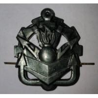 Эмблема петличная инженерные войска без венка защита металл