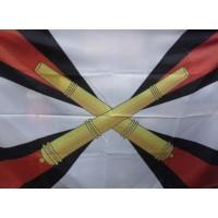 Флаг Ракетных войск и артиллерии