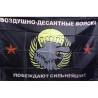 Флаг ВДВ Побеждает сильнейший