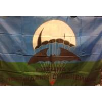 """Флаг войск спецназа """"побеждает сильнейший"""""""