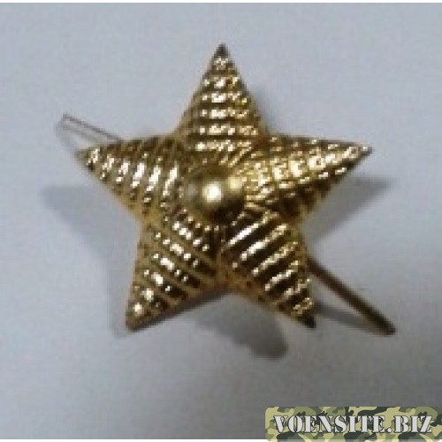 Звезда 20 мм металл золото рифленая