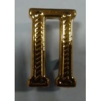 Буква П золото полиамид
