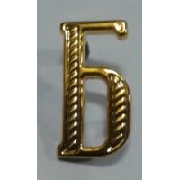 Буква Б золото полиамид
