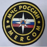 Шеврон МЧС EMERCOM большой круглый простой
