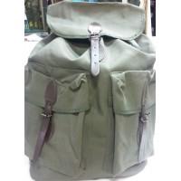 Рюкзак средний брезентовый (авизент)