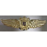 Знак классности офицера ФСО 3 степени золотистый