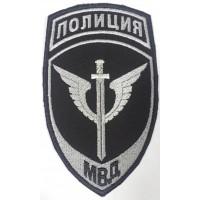 Шеврон Полиция МВД России Спецназ черный вышитый