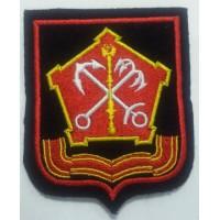 Шеврон Западного Военного округа вышитый