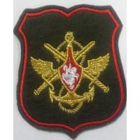Шеврон органов военного управления вышитый