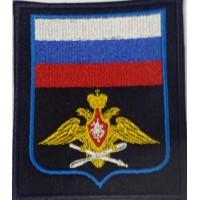 Шеврон Орел с флагом вышитый принадлежности к ВВС России прямоугольный