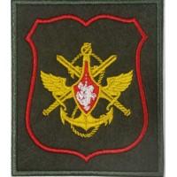 Шеврон вышитый принадлежности для должностных лиц Генерального штаба МО РФ прямоугольный