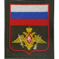 Шеврон Орел с флагом вышитый принадлежности к РВСН прямоугольный