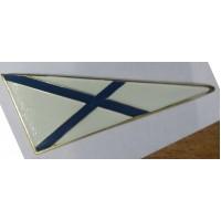 Знак угол малый металл Андреевский флаг на берет