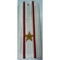 Погоны парадные белые ВС с вышитыми золотом звездами майор