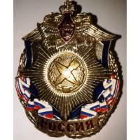 Знак ДМБ топографические войска
