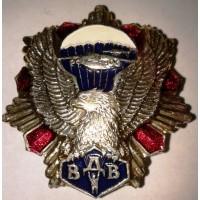 Знак ВДВ (парашют и орел)