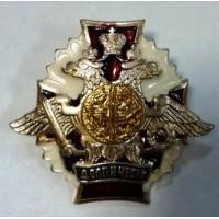 Знак Долг и честь войска противовоздушной обороны