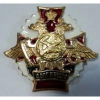 Знак Долг и честь мотострелковые войска