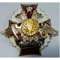 Знак Долг и честь военно-десантные войска