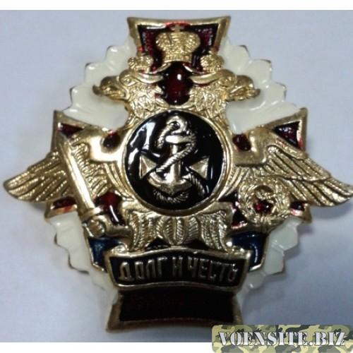 Знак Долг и честь морская пехота
