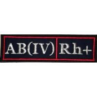 Полоса Полиция Группа крови АB (IV) Rh + кр.кант вышитая