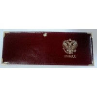 Обложка кожаная для документов красного цвета с надписью ГИБДД