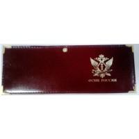 Обложка кожаная для документов красного цвета с надписью ФСИН