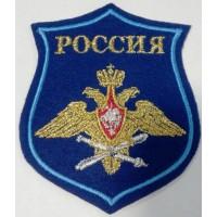 Шеврон тюльпан синее сукно голубой кант ВВС парадный вышитый
