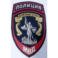 Шеврон Полиция МВД России Центральный аппарат вышитый