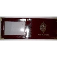 Обложка кожаная для документов красного цвета с надписью ФСБ
