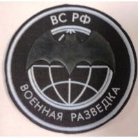 Шеврон Военная разведка черный круглый простой