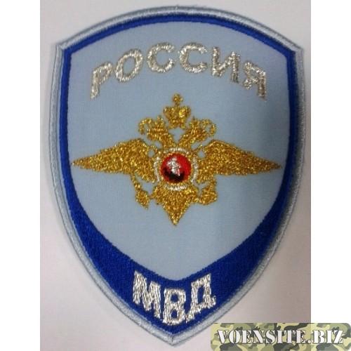 Шеврон на рубашку Следственные подразделения МВД РОССИИ голубой  вышитый