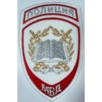 Шеврон Полиция образовательные учреждения на рубашку белый вышитый