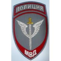 Шеврон Полиция МВД России Спецназ на рубашку серый вышитый