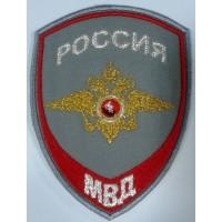 Шеврон Внутренняя служба Полиции на рубашку серый вышитый