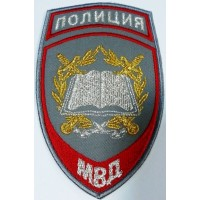 Шеврон Полиция образовательные учреждения на рубашку серый вышитый