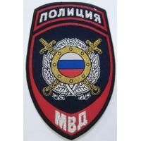 Шеврон Полиция Охрана общественного порядка тканный