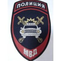 Шеврон Полиция ГИБДД тканный