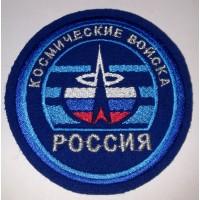 Шеврон Космические войска вышитый голубого цвета
