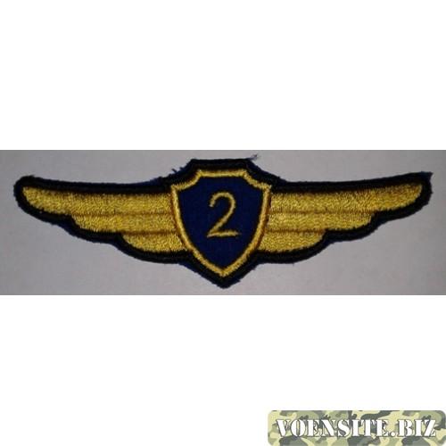 Полоса 2 Классность ВВС вышитая