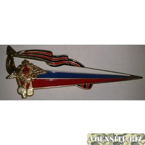 Знак угол большой армейский металл на берет