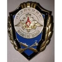 Знак Отличник Войск ПВО