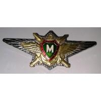 Знак классности офицера Мастер зеленый