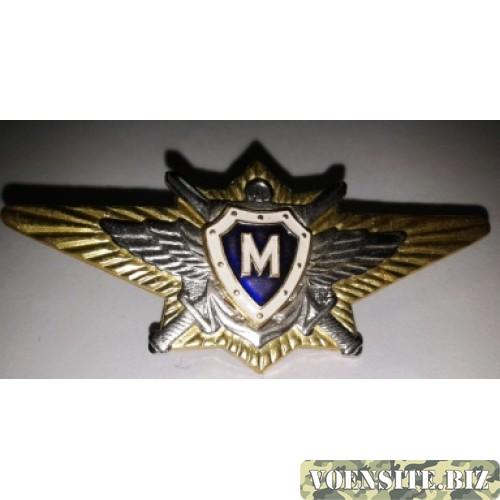 Знак классности офицера Мастер синий