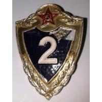 Знак классности солдата Советской Армии 2 степени синий