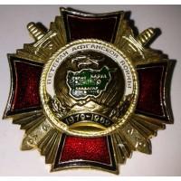 Знак Крест ветерана Афгана